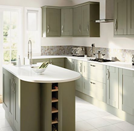 9 best cream painted shaker kitchens images on pinterest for Home base kitchen units
