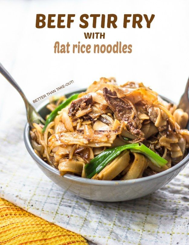 how to prepare chinese rice noodles