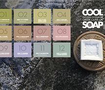 Cool Soap, aegina, natural soap