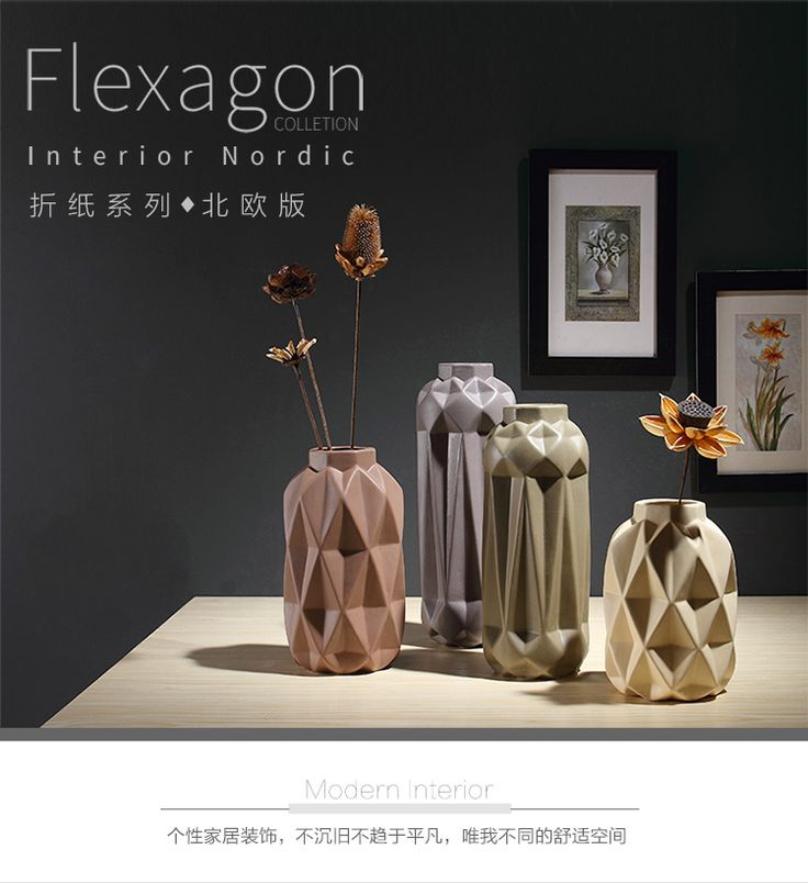 2016 Новый продукт Китайский Фарфор Вазы Ваза Для Украшения Венчания Украшения Дома Аксессуары купить на AliExpress