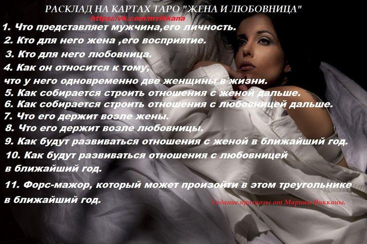 Марина Виккана