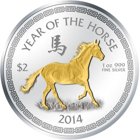 2014 Year of the Horse 1 oz Gold Plated Silver Coin The Horse is the seventh animal in the twelve year Zodiac cycle. Exciting and extroverted, vivid and animated, those born during the Year of the Horse are the life of any party they attend. They are bursting with energy, always looking for the next place to kick up their heels and hang loose.