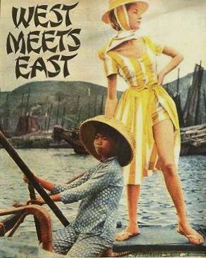 Janice Wakely wearing Australian designer Norma Tullo playsuit 1960's