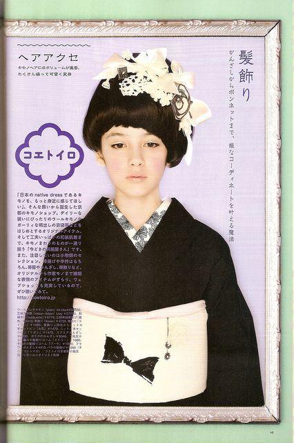 Kimono-hime issue 10. Fashion shoot page 16. by Satomi Grim, via Flickr