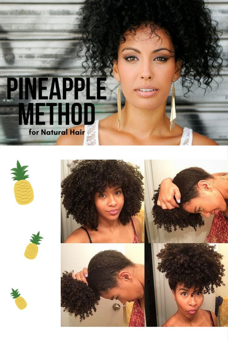 Have you ever heard the word pineappling? Before you start thinking it has something to do with a pineapple delicacy, pineappling is a protective hairstyle that preserves hair length and curls. Check out the pineapple method for natural hair on my blog! :)
