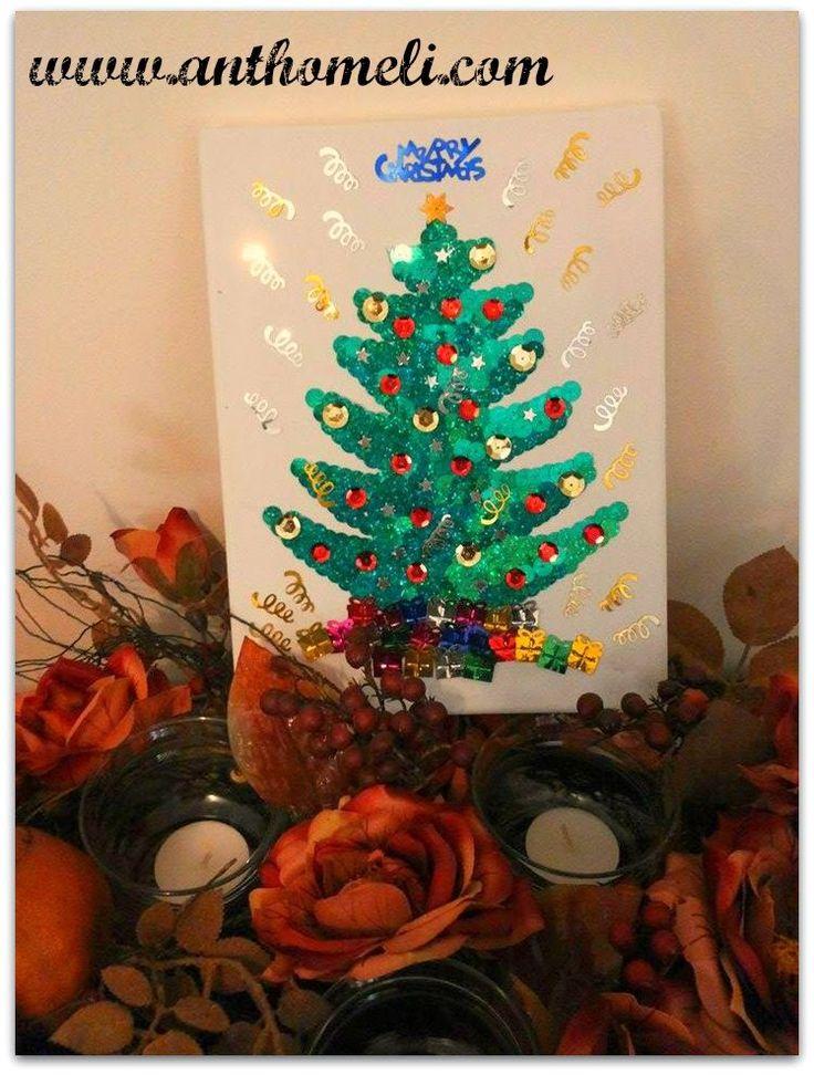 Χριστουγεννιάτικες χειροτεχνίες, christmas crafts, Ανθομέλι: Χριστουγεννιάτικο καδράκι από πούλιες