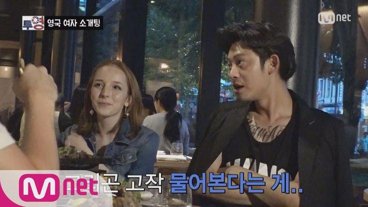 korean blind dating