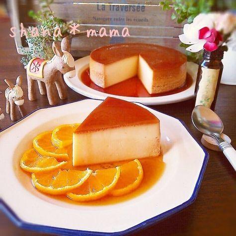 濃厚♪なめらか♪クリームチーズプリン♪ by しゃなママさん / レシピサイト「ナディア / Nadia」/プロの料理を無料で検索