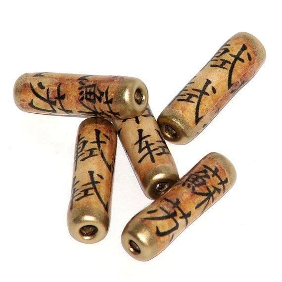 Perle di carta calligrafia cinese dell'annata di GillianMcMurray