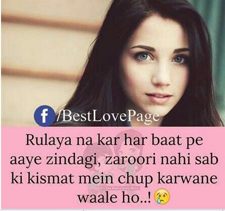 1000+ images about Shayari on Pinterest