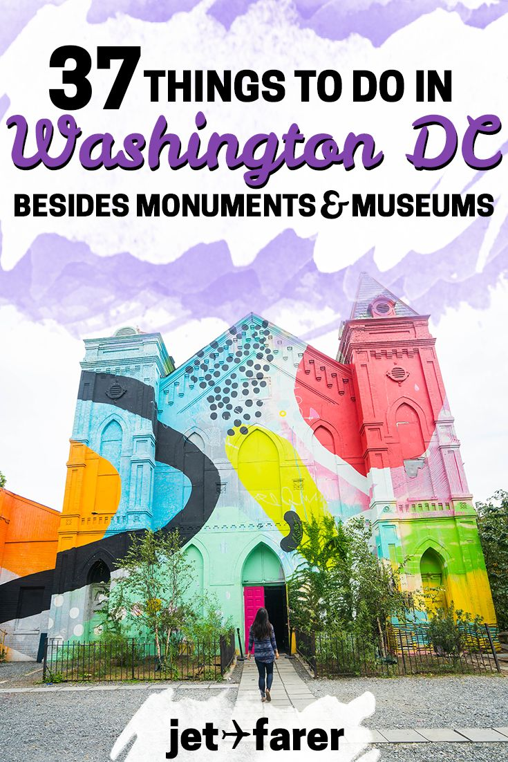 Planning a trip to Washington DC but don't want to spend the whole time in museums and monuments? Click through for a full list of things to do in Washington DC that aren't museums or monuments! #washingtondc | washington dc photography | washington dc travel | washington dc restaurants | washington dc tips | washington dc trip | usa travel | places to go in the united states | east coast travel | weekend trip ideas |