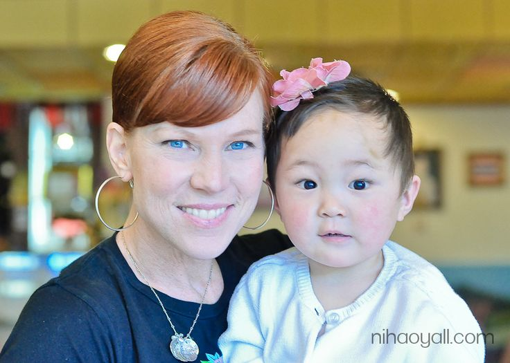 China adoption blog describing their adoption journey for their 7 adopted kids (Ni Hao Y'all)