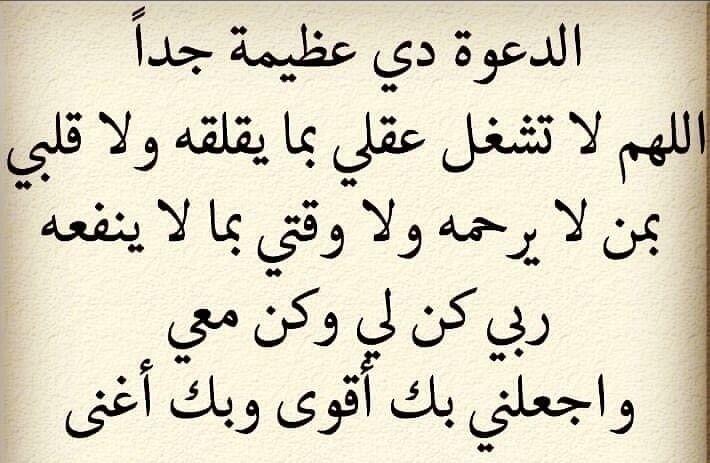Pin By Fatima Alshreef On Allah Allah Arabic Calligraphy Calligraphy