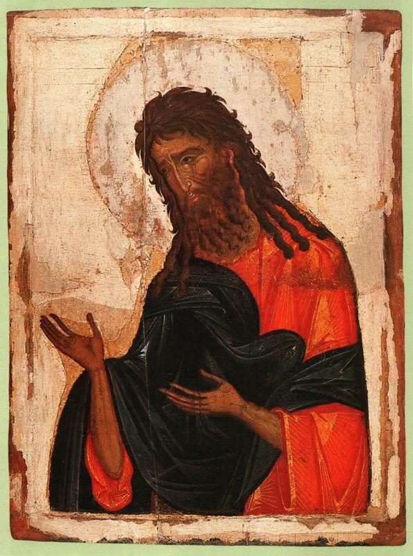 XIV в. Иоанн Предтеча.