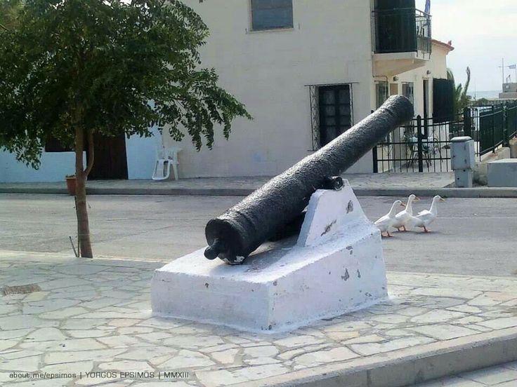 The pirate cannon ( Duck parade ), 2013    #Ai #Stratis #Αγιος #Ευστρατιος
