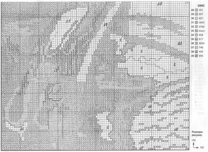 Превью 202 (700x512, 312Kb)