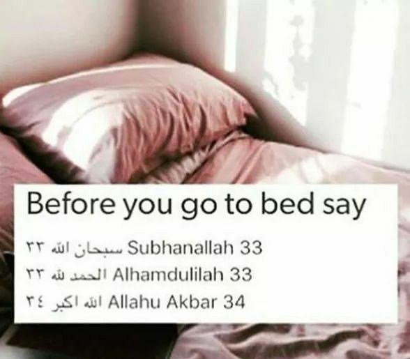 Bedtime dhikr