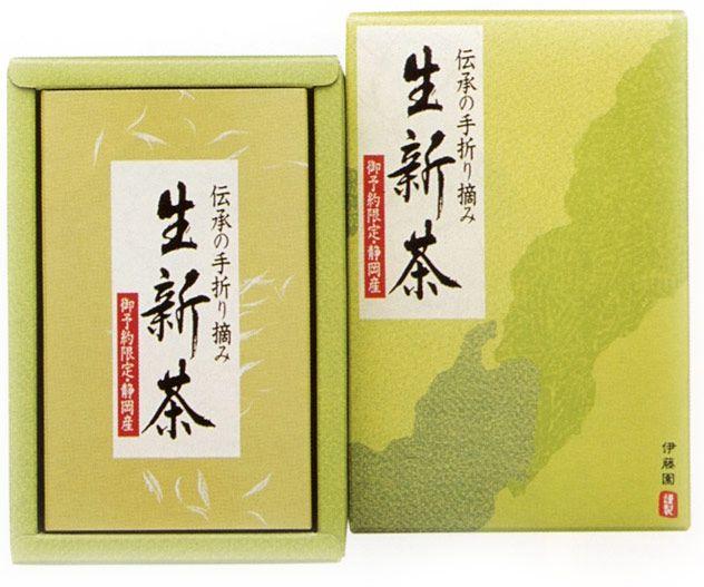 japanese tea packaging - Google Search