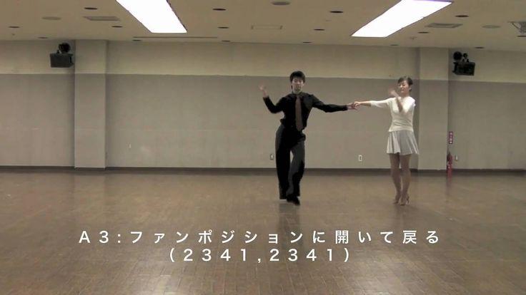 社交ダンス ルンバ(RUMBA) ベーシックステップ ヤングサークルほほえみ