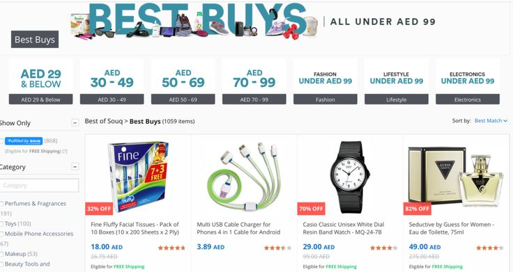 New Offers and Deals: UAE Best Buys Under AED 99 at SOUQ  SHOP NOW  Shop UAE Best Buysat Souq ALL under AED 99 at  Avoid traffic and parking hassle and SHOP NOW!  Click here for more OFFERS in UAE.  Click here for more WorldwideDEALS.  SaveSave  SaveSave  SaveSave  SaveSave  SaveSave  http://ift.tt/2uu4lDd