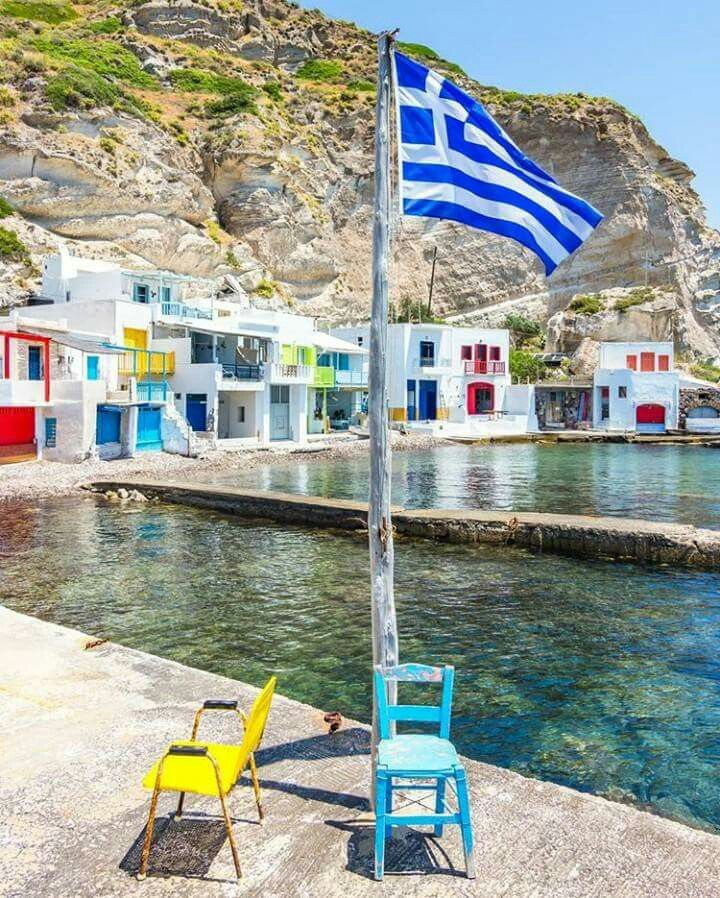 Klima village, Milos island, Cyclades, Greece