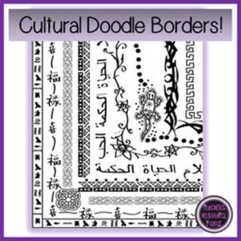 You will love this set of culturally themed doodle borders, perfect for your themed resources or just for general fun!  Includes: * Aboriginal * African * Arabic * Aztec * Celtic * Chinese * Egyptian * English * French * Greek * Henna * Irish * Japanese * Religious symbols * Tribal