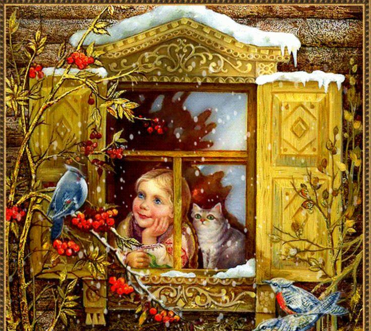 Русское окно открытка