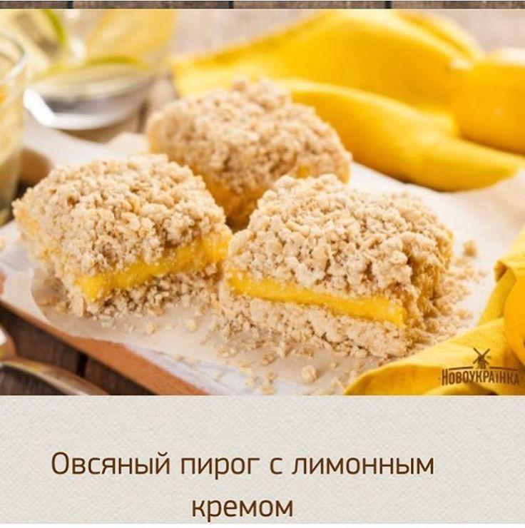 1,406 отметок «Нравится», 28 комментариев — Liza Glinskaya (@lizaglinskaya) в Instagram: «Доброе утро)) ну Вы наверняка знаете, как я обожаю всё кисленькое... вишня, малина, лимоны...…»