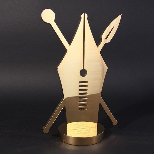 Wilbur Smith Award