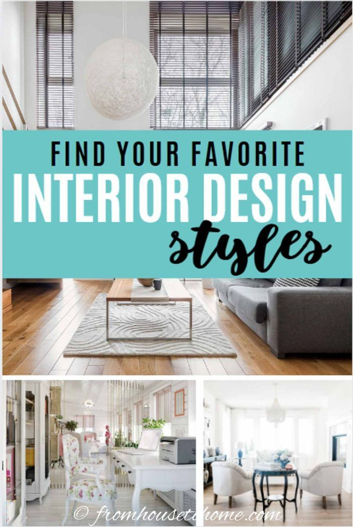 Pin On Interior Decorating Ideas