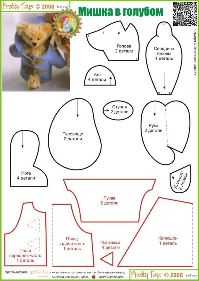 Paddington Bear-like teddy bear pattern, with coat (in Russian)