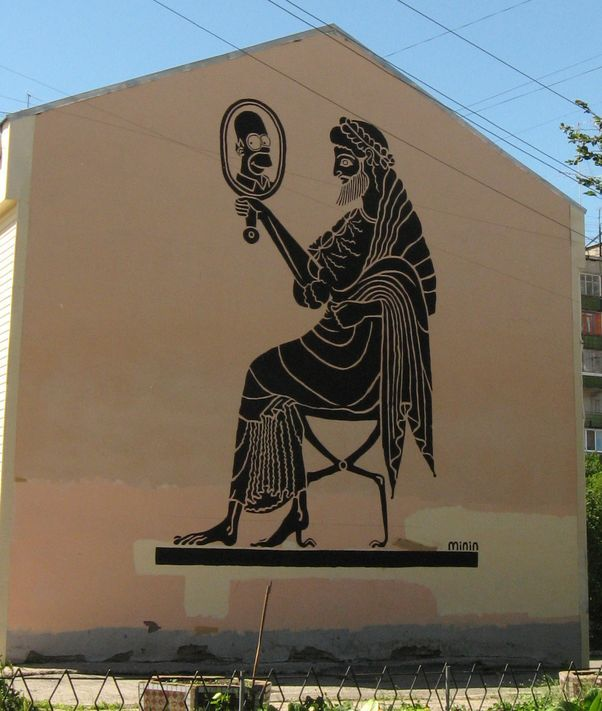 Выставка   Стенограффия - STREET ART AND GRAFITI FESTIVAL