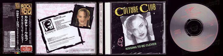 CULTURE CLUB - Kissing To Be Clever - Import Japon '99 @BGTimeless #BOYGEORGETimeless #BoyGeorge #Tad #MOWfactory #BOYGEORGETimeless #CultureClub #TMLS #MOW #Timeless #ODowd #GeorgeAlanODowd