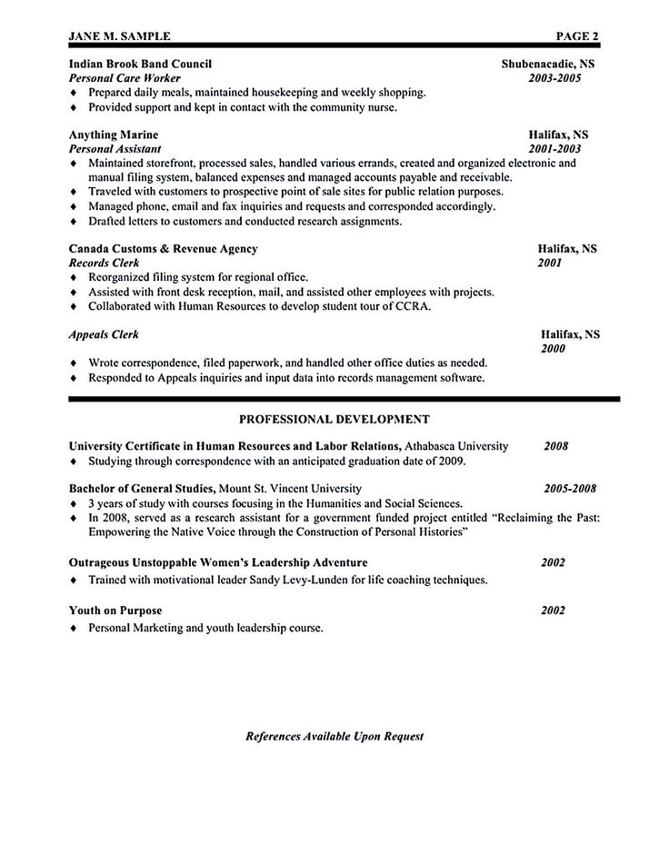 Account receivable resume shows both technical and interpersonal - how to send resume on email