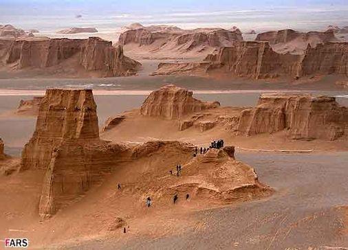 Jiroft - Iran