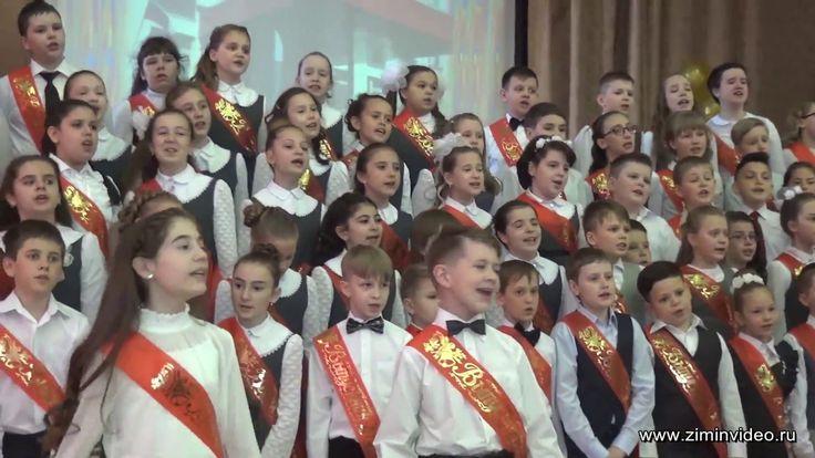 Школа смотрит добрыми глазами Детские песни Children's songs Kinderliede...