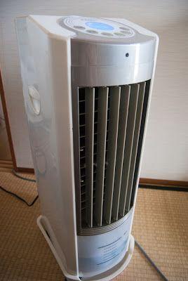 cold air fan, reifuusen