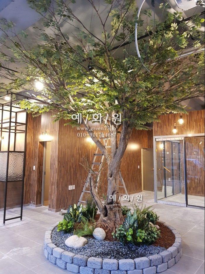 인조나무 실내조경 green77.kr