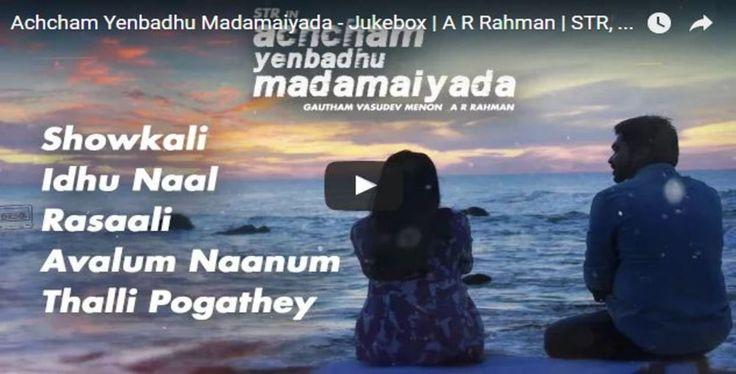 Achcham Yenbadhu Madamaiyada - Jukebox   A R Rahman   STR, Manjima Mohan   Gautham Menon