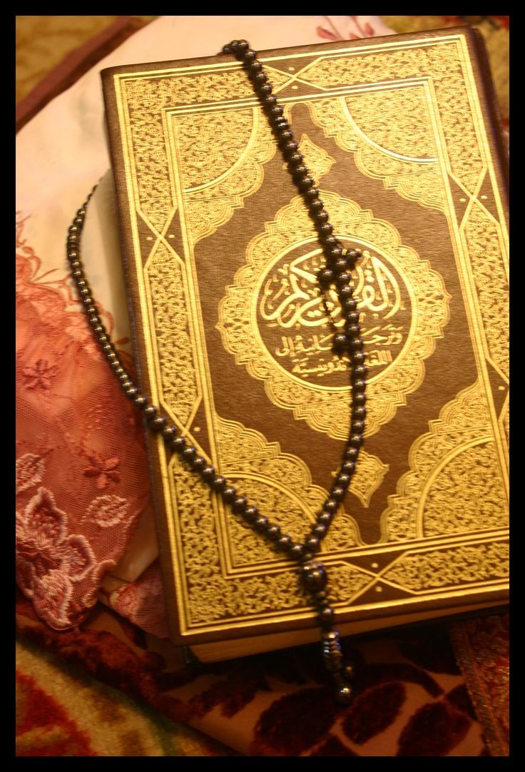 Al Quran Nur Karim