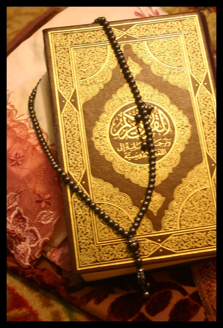 17 Best Ideas About Al Quran Al Karim On Pinterest Mecca Hajj