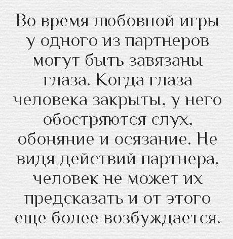 На заметку ;)