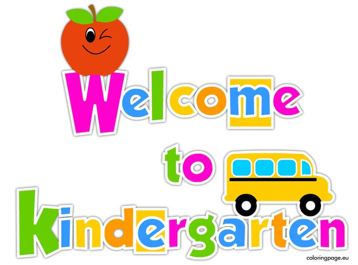 7586a91105bc20e50fe7b92f266c1e34 - Welcome To Kindergarten Clipart