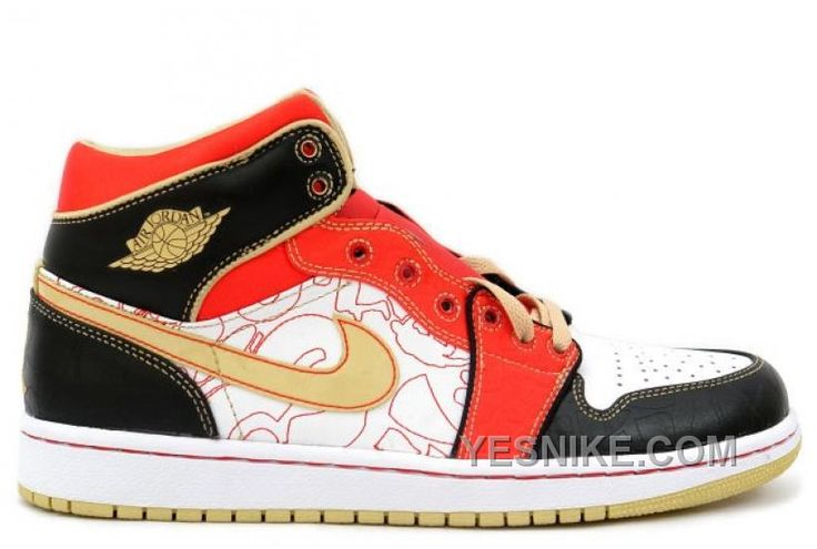 ac0600a4fdf006 ... crack 6a6b3 c10e6  coupon code for air jordan 1 xq china white gold  dust black sport red feature that