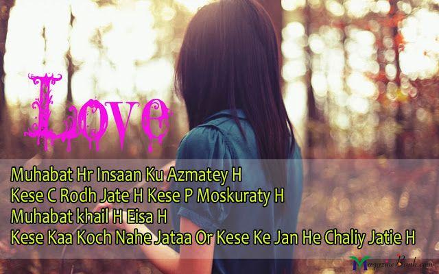 15 best ideas about friendship quotes in urdu on