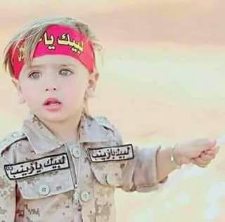 Salam Ya Hussain A.S facebook.com/MB512 Karabala Muharram Poetry Shia Children Azadari 72Azadari Labbaik Ya Hussain A.S Imam Hussain A.S Imam Ali A.S