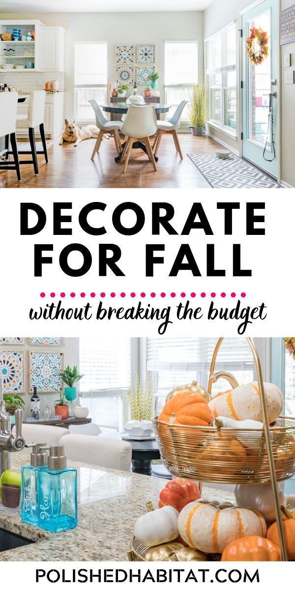 Decorating For Fall Doesn T Have To Be Expensive Or Take A Lot Of Time I Documented The Cheap Fall Decor Swaps I Made Aroun Cheap Fall Decor Decor Autumn Home