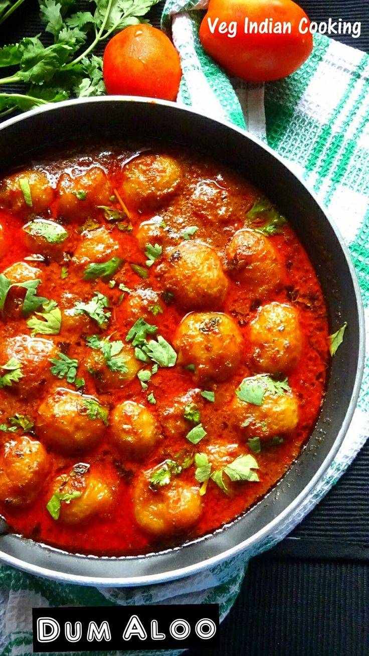 Dum Aloo  Super quick delectable recipe of dum aloo to tickle your taste buds. Sharing one more recipe of Dum Aloo with step by step pictures..   #dumaloo #aludum #indianrecipes #indianfood #foodblogger #potatoes #babypotatoes  #indiancuisine #vegetarian #vegindiangoodfood #vegindiancooking #recipe #delicious