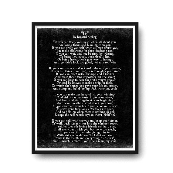 photograph about If by Rudyard Kipling Printable titled If Rudyard Kipling Poetry Every day Drive Rates