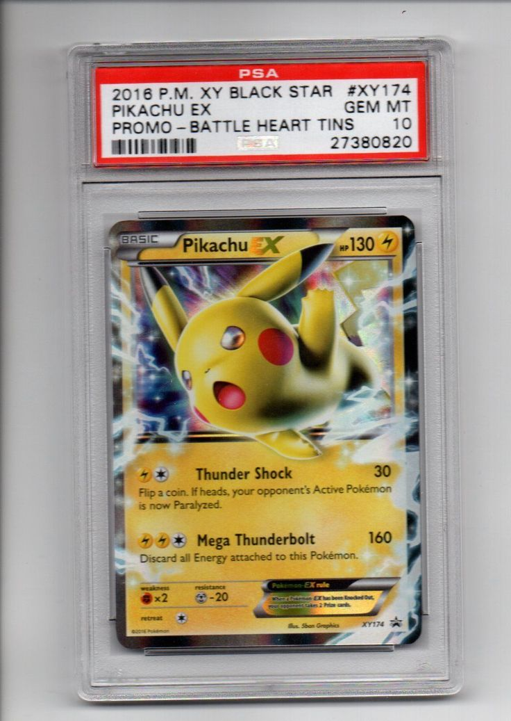 Pokemon Tcg PSA 10 Pikachu Ex x1 Pokemon Battle Heart Tin Promo Gem Mint
